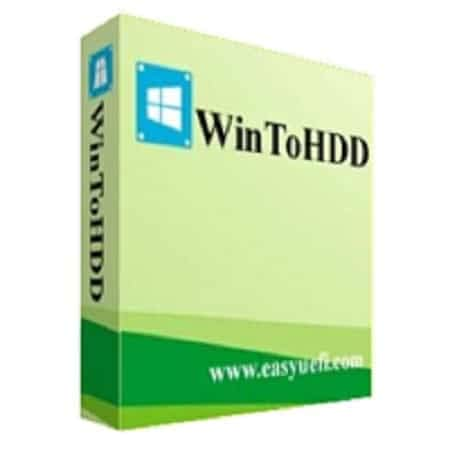 Giveaway-wintohdd-boxshot