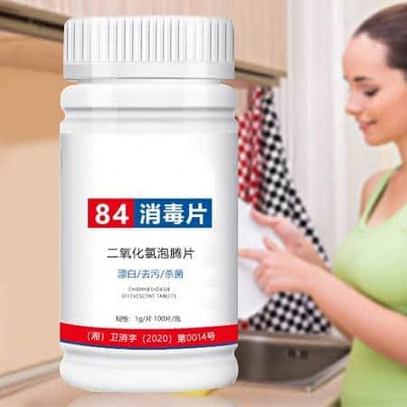 100 pastilhas efervescente de dióxido de cloro por 3,2€